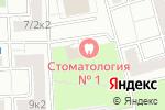 Схема проезда до компании Астра в Москве