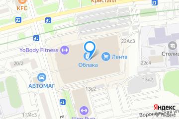Афиша места Кронверк Синема Облака