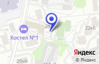 Схема проезда до компании ПТФ A & TV в Москве