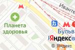 Схема проезда до компании Мед Эксперт в Москве