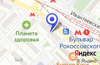 Схема проезда до компании САЛОН КРАСОТЫ АБРИС в Москве