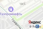 Схема проезда до компании АвтоАлекс в Москве