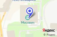 Схема проезда до компании КБ ДЕЛНА БАНК в Москве