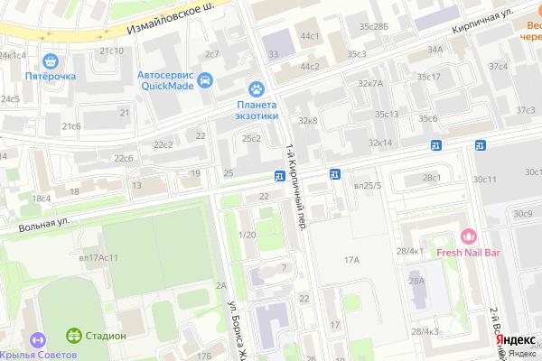 Ремонт телевизоров Улица Вольная на яндекс карте
