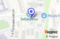 Схема проезда до компании ПТФ КОНТИНГЕНТ в Москве