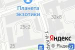 Схема проезда до компании Центр культурных инноваций в Москве