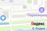 Схема проезда до компании Стройэлектроклимат в Москве