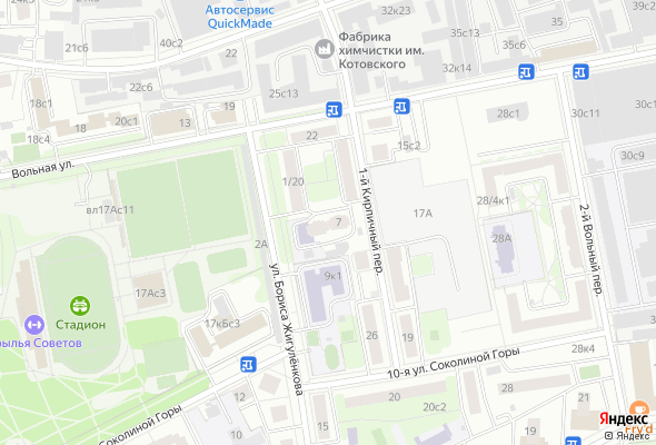 жилой комплекс На ул. Бориса Жигуленкова