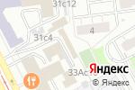 Схема проезда до компании SA-Service в Москве