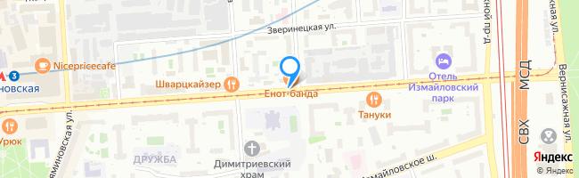 Щербаковская улица