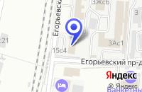 Схема проезда до компании СТРОИТЕЛЬНО-МОНТАЖНЫЙ ТРЕСТ № 3 в Егорьевске