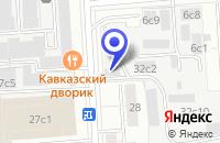 Схема проезда до компании ТПК ВАО в Москве