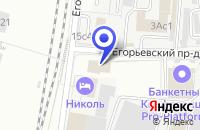 Схема проезда до компании СТРОИТЕЛЬНАЯ КОМПАНИЯ ДИОРИТ ПП в Егорьевске