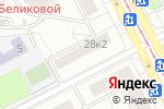 Схема проезда до компании Диван в Дом в Москве