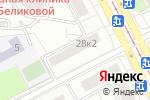 Схема проезда до компании Счастливый Сосед в Москве