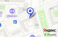 Схема проезда до компании СЕРВИС-ФИРМА РУБИКОН в Москве