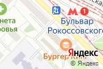 Схема проезда до компании Бистро в Москве