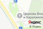 Схема проезда до компании Храм священномучеников Власия и Харалампия в Москве