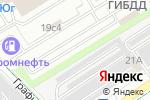 Схема проезда до компании Каско-1 в Москве