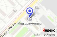 Схема проезда до компании МЕБЕЛЬНЫЙ МАГАЗИН РУССИМЕКС в Москве
