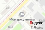 Схема проезда до компании Lampioni в Москве