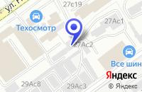Схема проезда до компании АВАРИЙНАЯ СЛУЖБА УНИВЕРСАЛ-РС в Москве
