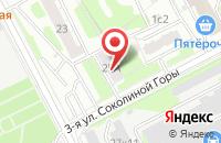 Схема проезда до компании Бал Сток в Москве