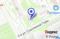 Схема проезда до компании ПТФ ИВАНОВЪ И ПАРТНЕРЫ в Москве