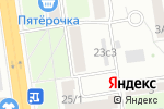 Схема проезда до компании Отдел по работе с населением Управления Департамента жилищной политики и жилищного фонда г. Москвы в Москве