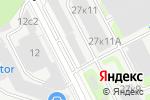Схема проезда до компании Максим в Москве
