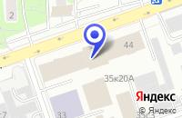 Схема проезда до компании МЕБЕЛЬНЫЙ МАГАЗИН ТРОЯ в Москве
