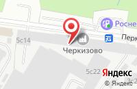 Схема проезда до компании Агроном в Москве