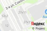 Схема проезда до компании Эксклюзив, ГК в Москве