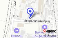 Схема проезда до компании ТАВЛАДА в Москве