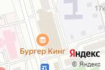 Схема проезда до компании Электромаркет в Москве