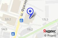 Схема проезда до компании ТОРГОВАЯ КОМПАНИЯ СПГБ ФАЛКОН-АЛАРМ в Москве