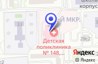 Схема проезда до компании МЕДИКО-ДИАГНОСТИЧЕСКИЙ ЦЕНТР ВАЛЕНТА в Москве