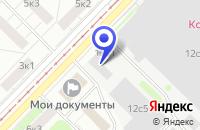 Схема проезда до компании ТФ ТАЛИОН-А в Москве
