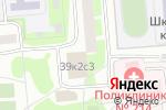 Схема проезда до компании Париж в Москве