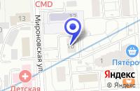 Схема проезда до компании ЛОМБАРД АЛСТАР в Москве