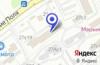 Схема проезда до компании ИНЖИНИРИНГОВАЯ ФИРМА КАНАЛСЕТЬСТРОЙ в Москве