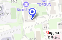 Схема проезда до компании ДОПОЛНИТЕЛЬНЫЙ ОФИС АГРЕГАТ в Москве