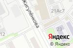 Схема проезда до компании Леди Лита в Москве