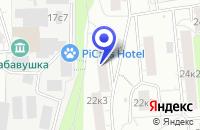 Схема проезда до компании ТФ СПАЙК М в Москве