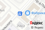 Схема проезда до компании sexshopvip.ru в Москве