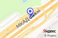 Схема проезда до компании МЕБЕЛЬНЫЙ САЛОН ТФ ДИСКОМ-3 в Москве