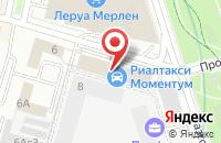 Схема проезда до компании Манго в Москве