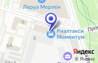 Схема проезда до компании СЕРВИСНЫЙ ЦЕНТР КОРЕАНА-МОТОРС в Москве