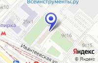 Схема проезда до компании ЛОМБАРД БАРС СК в Москве