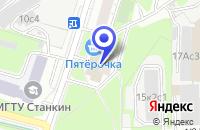 Схема проезда до компании ТФ БАЗИСПРОМ в Москве